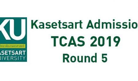 TCAS Admission 2019: Round 5