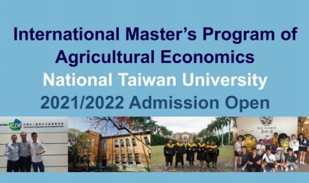 International Master's Program (Department of Agricultural Economics, NTU)