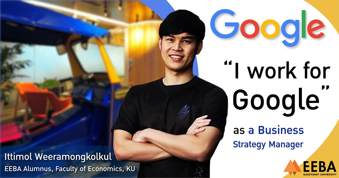 """""""I work for Google and finished my Master's at Duke University, North Carolina"""""""