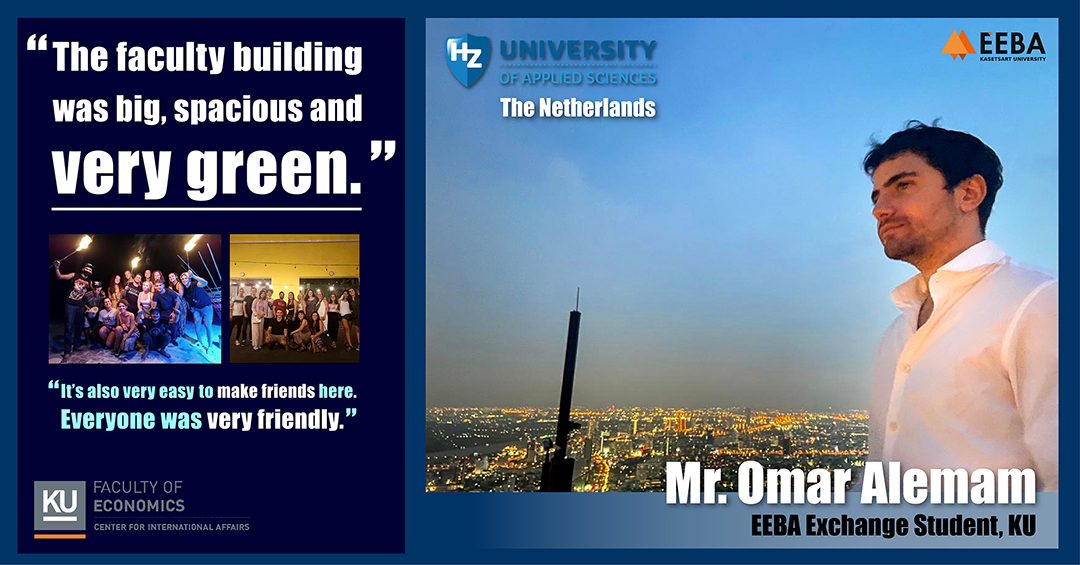 """""""From HZ University of Applied Sciences, The Netherlands to KU, Faculty of Economics as an EEBA exchange student"""""""