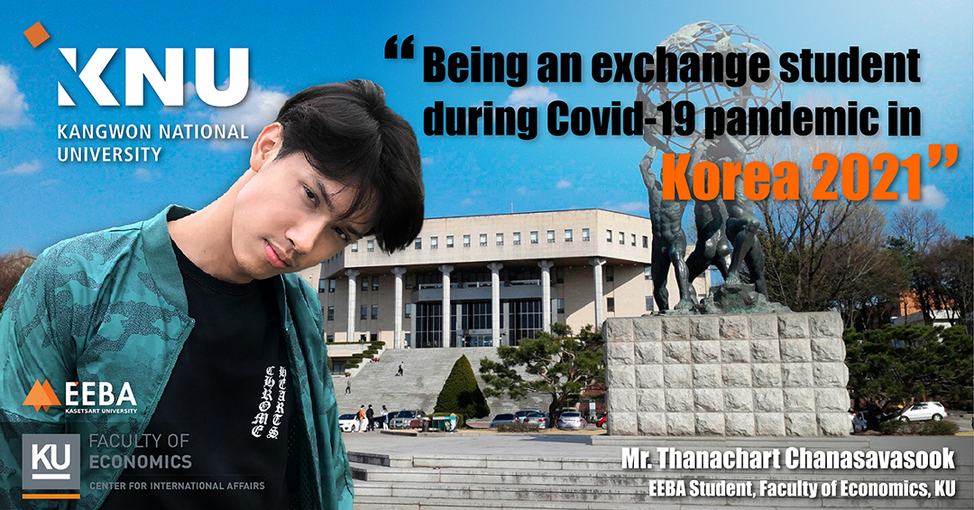 """""""Being an exchange student during Covid-19 pandemic in Korea 2021"""""""