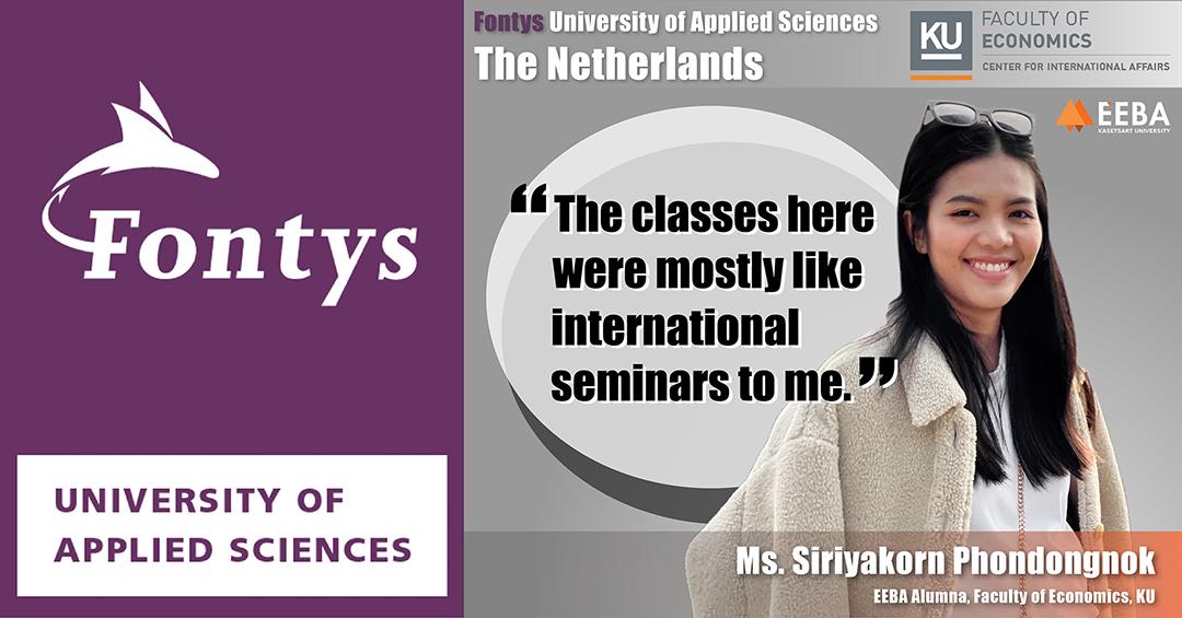 """""""My classes at Fontys were like international seminars!"""""""